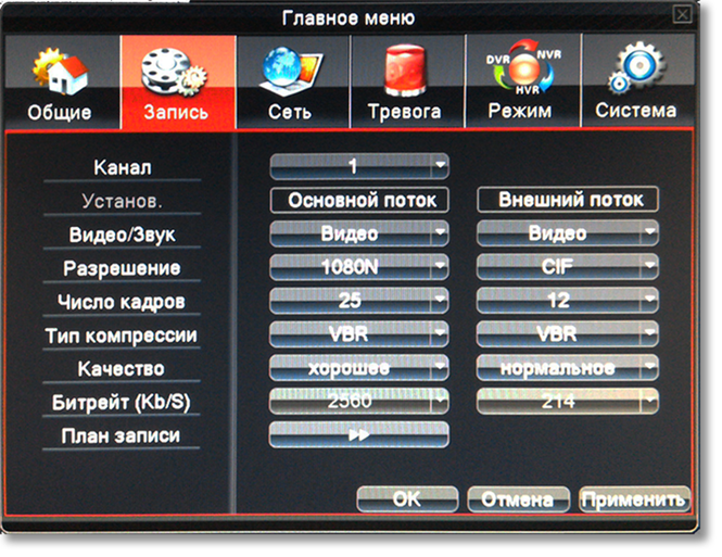 Нажать для увеличения (screenshot_2)