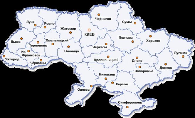 Швидка доставка по всій Україні